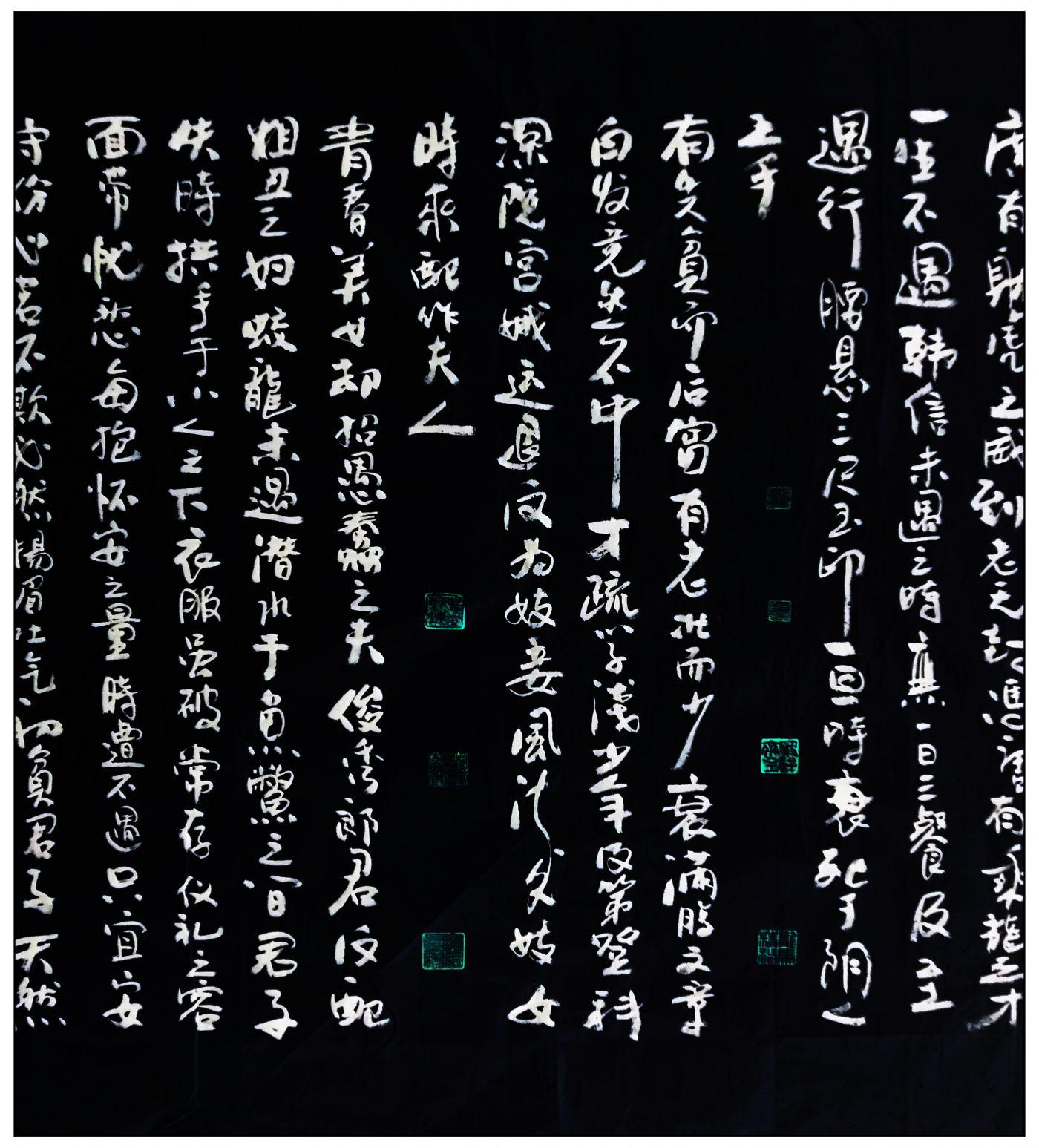 牛志高书法2021.04.16_图1-5