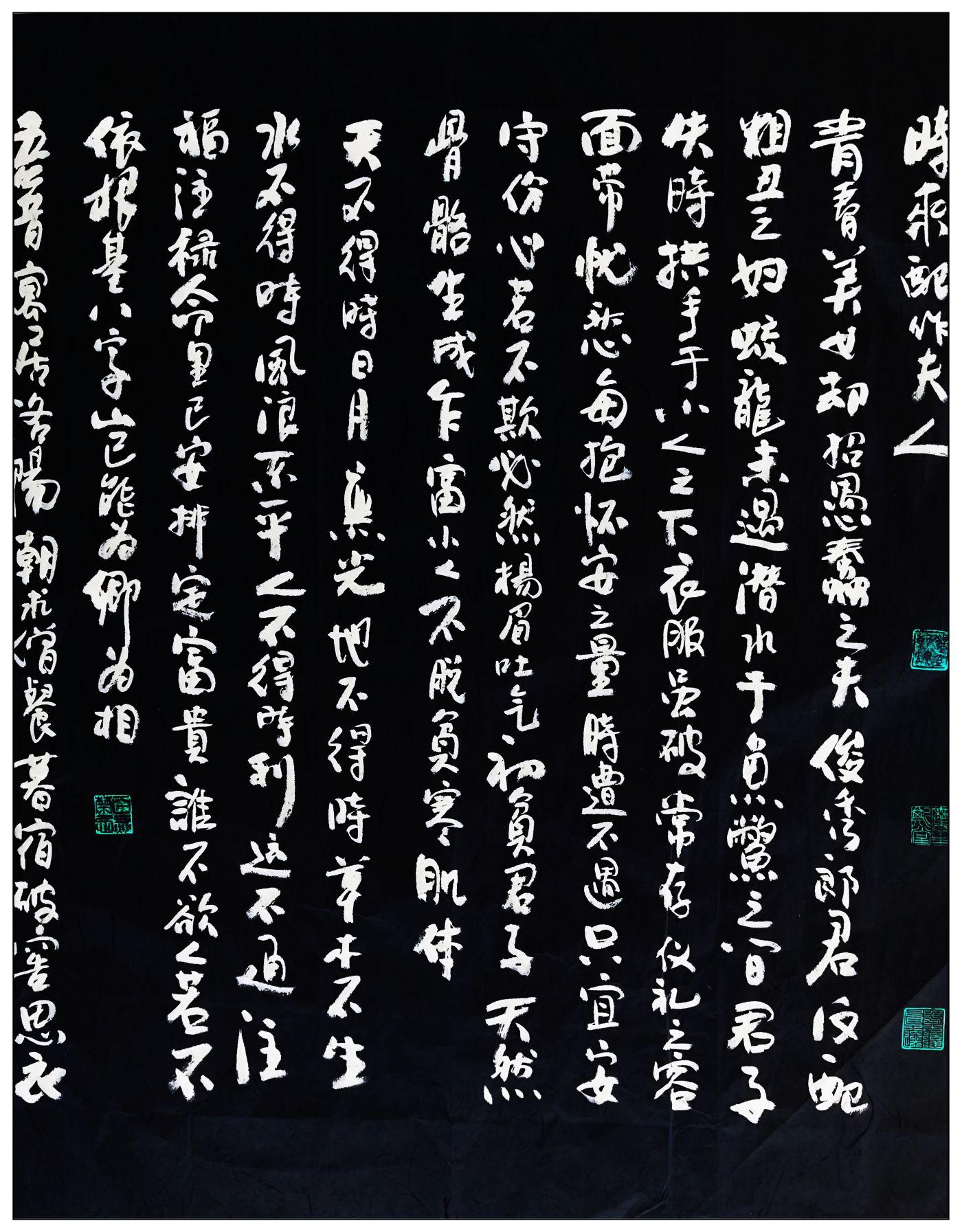牛志高书法2021.04.16_图1-4