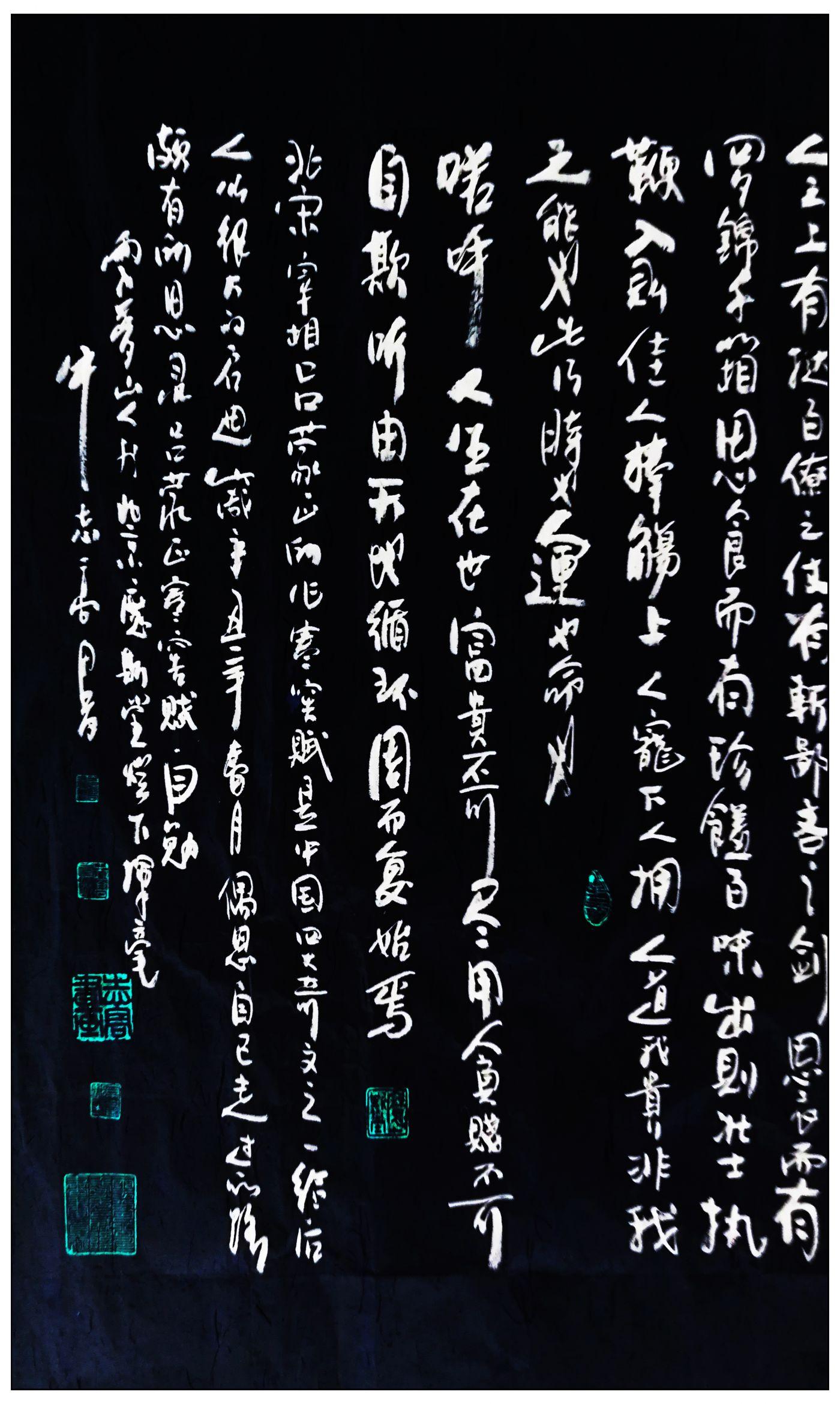 牛志高书法2021.04.16_图1-3