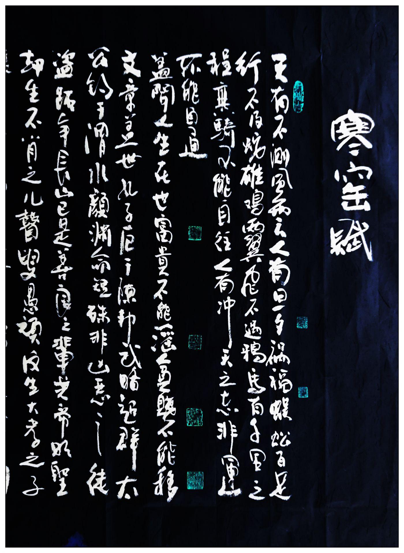 牛志高书法2021.04.16_图1-2