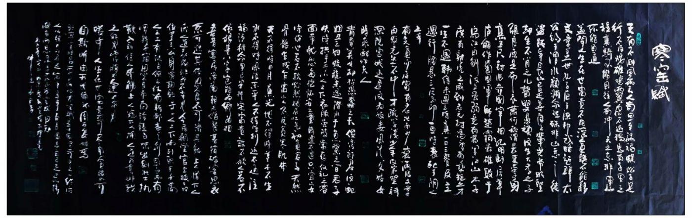 牛志高书法2021.04.16_图1-7
