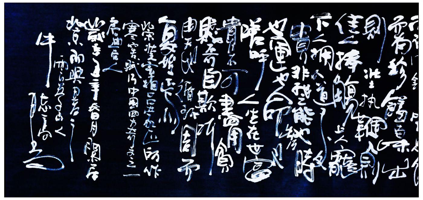 牛志高书法艺术---2021.04.19_图1-5