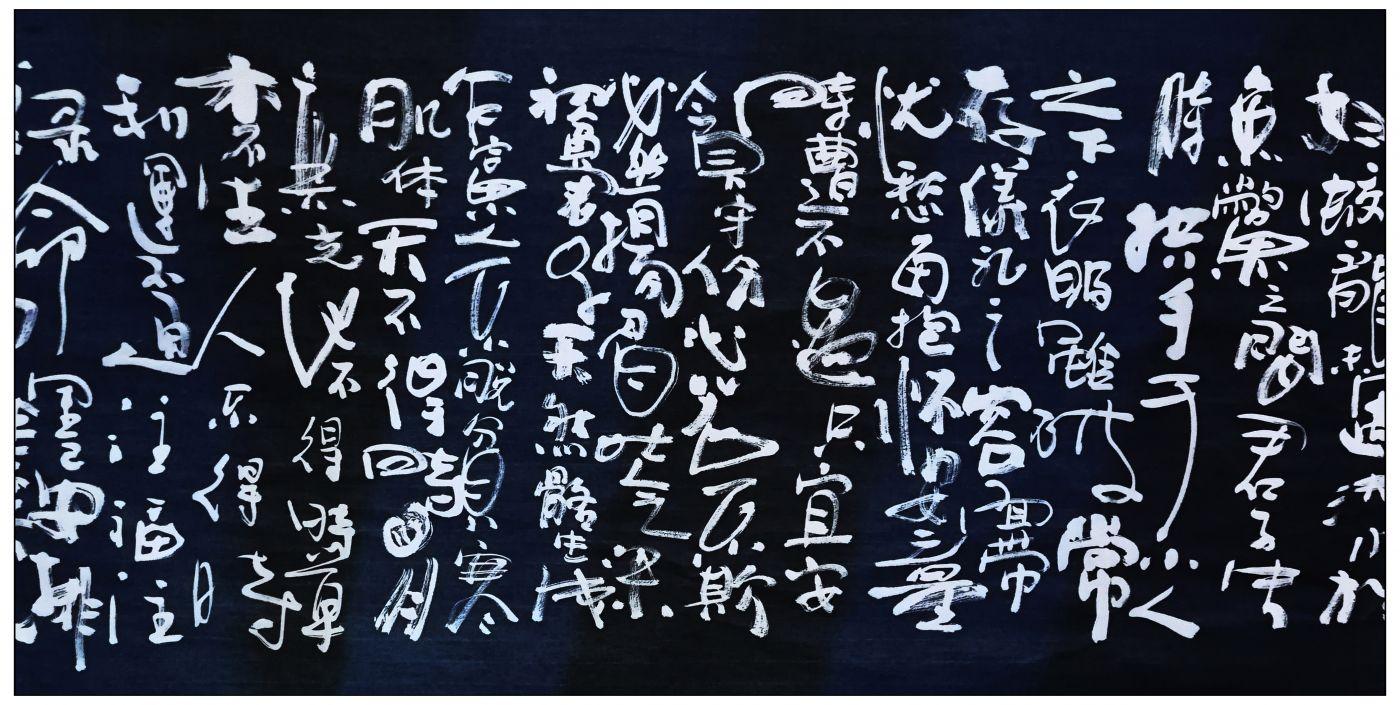 牛志高书法艺术---2021.04.19_图1-4