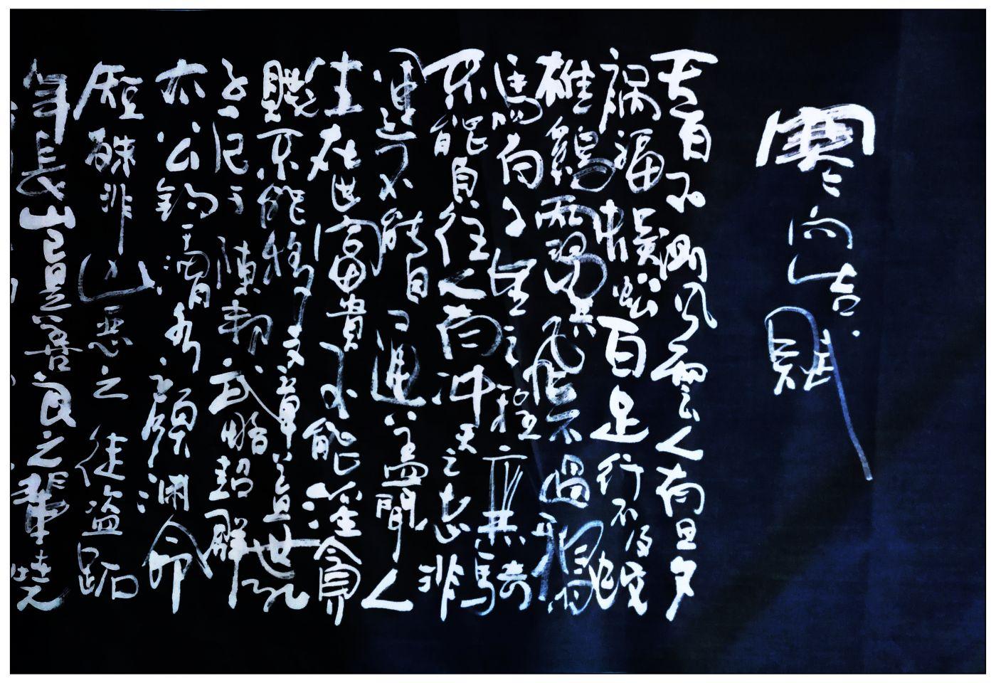 牛志高书法艺术---2021.04.19_图1-3
