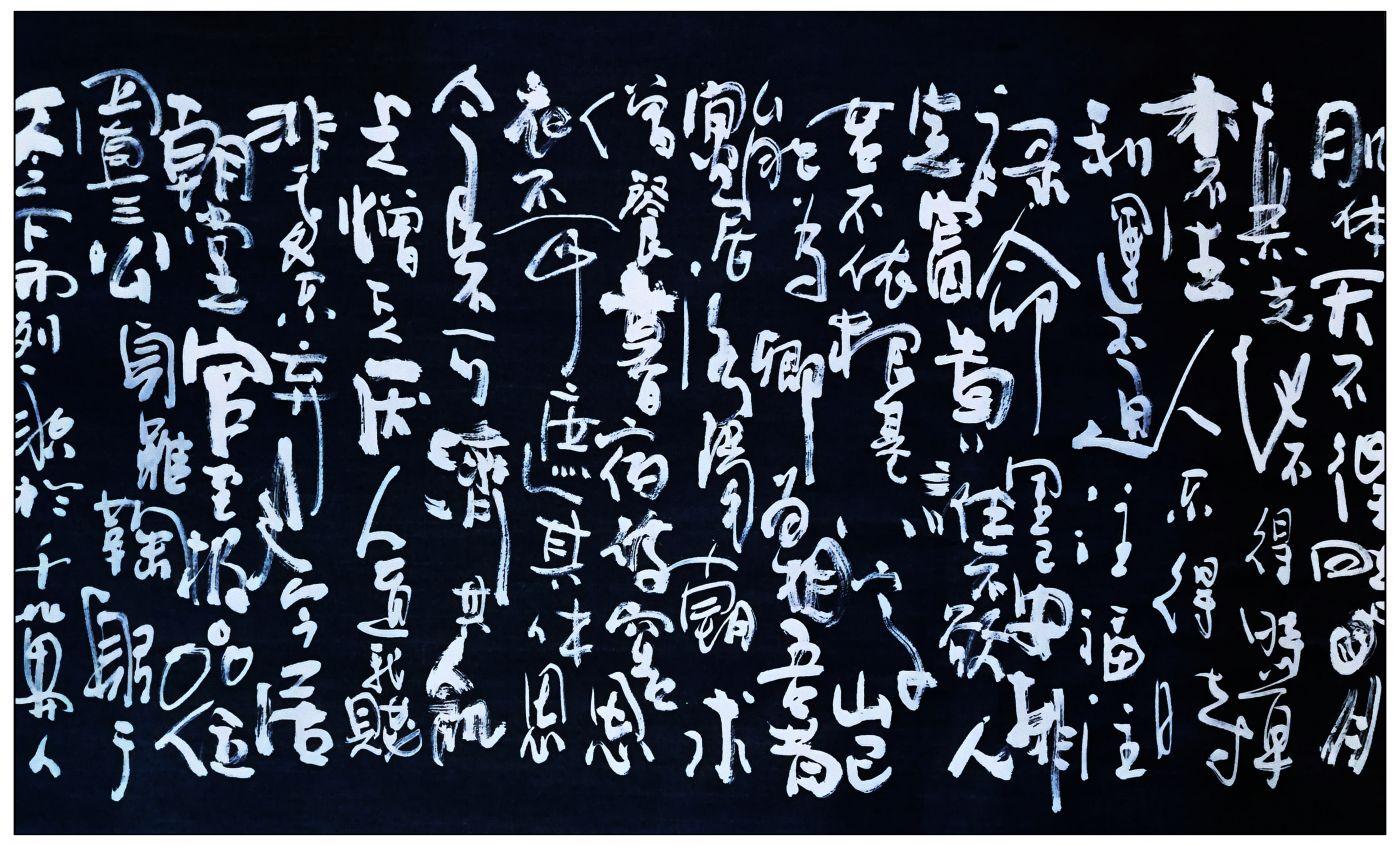 牛志高书法艺术---2021.04.19_图1-2