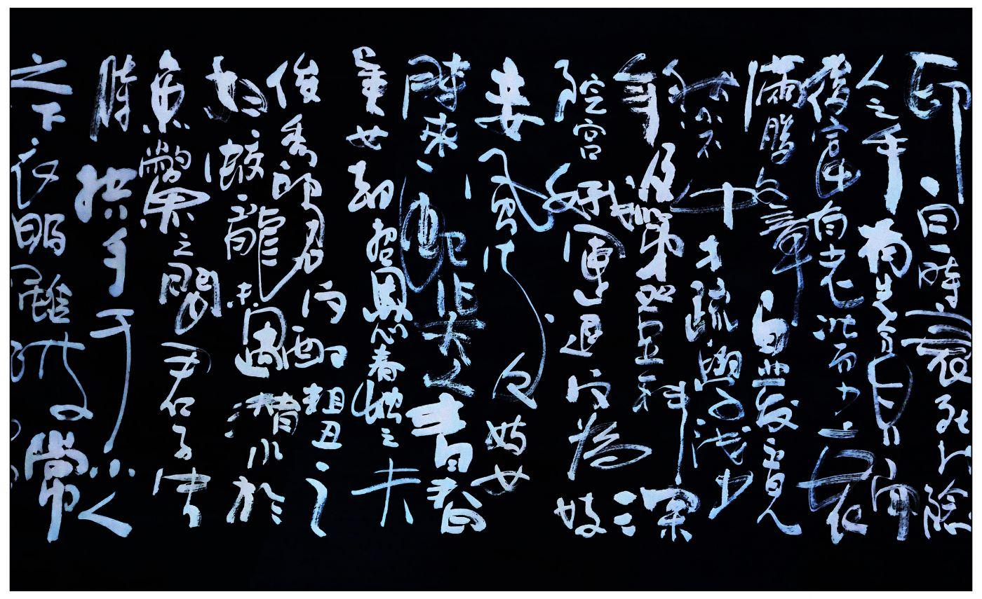 牛志高书法艺术---2021.04.19_图1-1