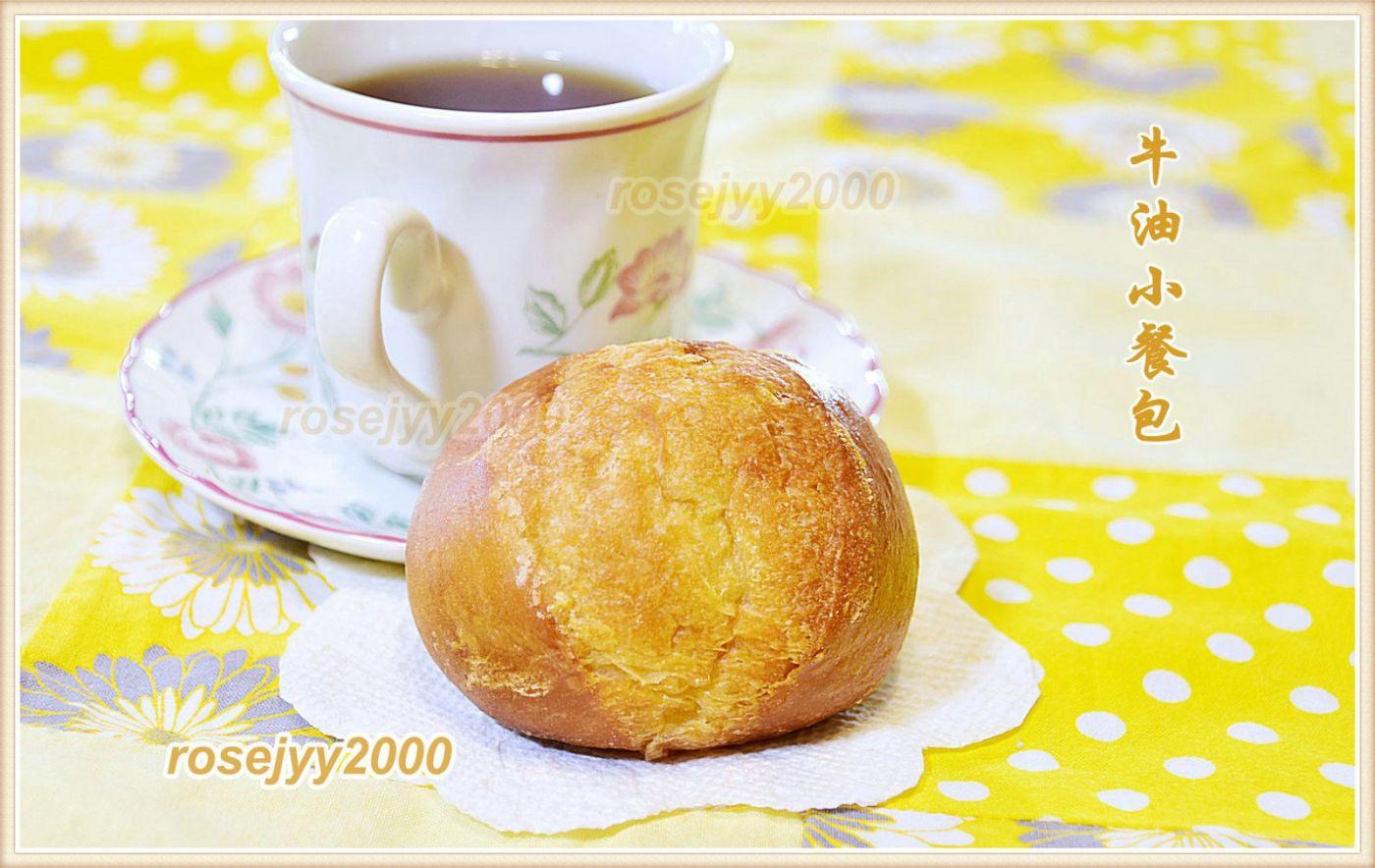 黄油小餐包_图1-1