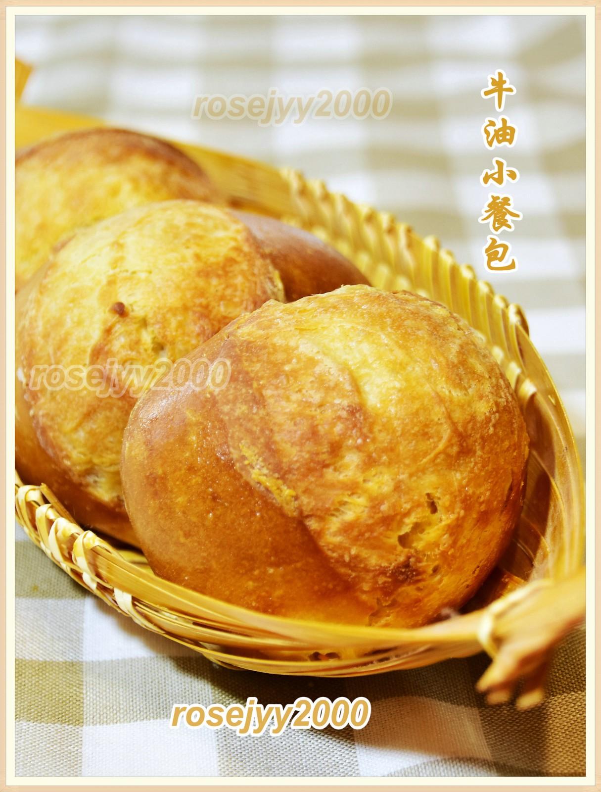 黄油小餐包_图1-5