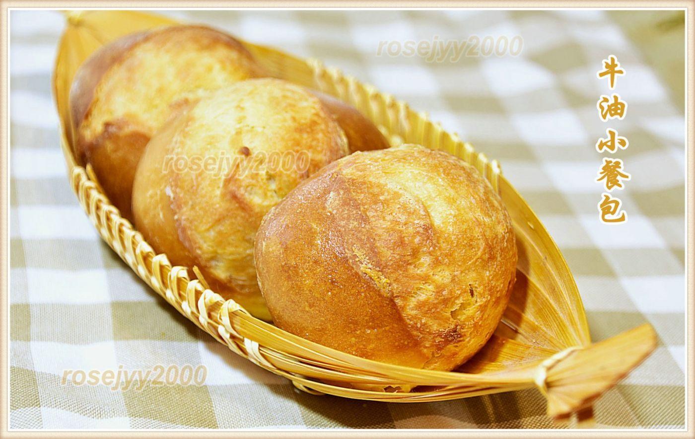 黄油小餐包_图1-6