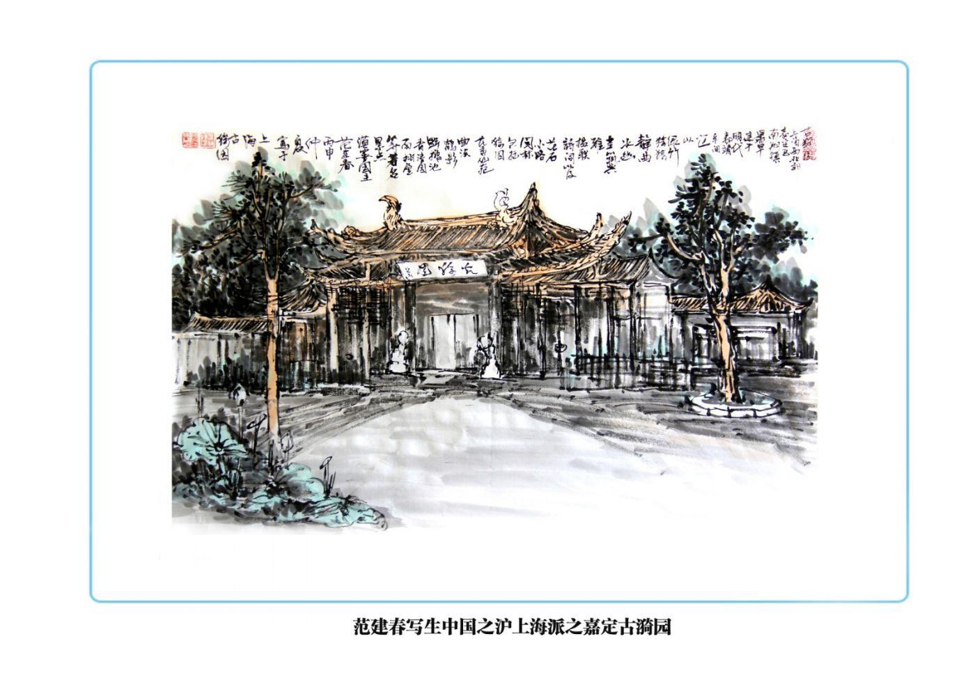 写生中国部分写生稿_图1-4