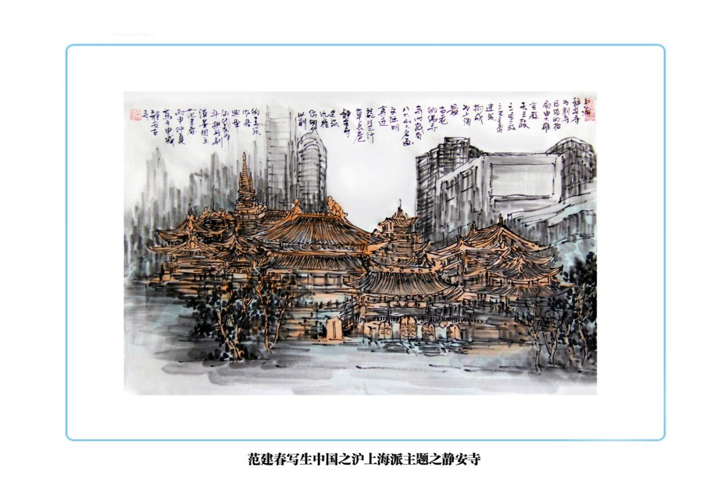 写生中国部分写生稿_图1-2