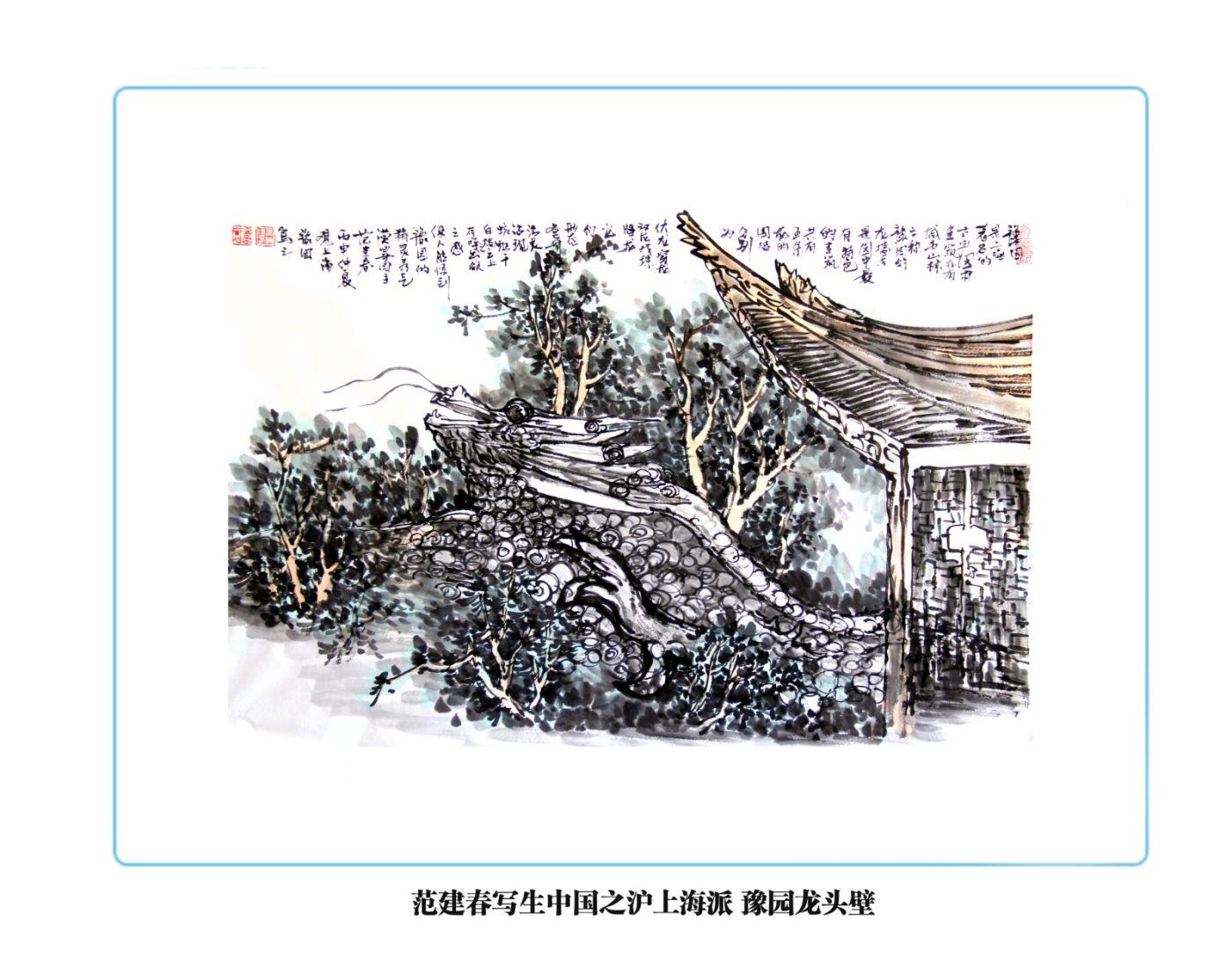 写生中国部分写生稿_图1-7