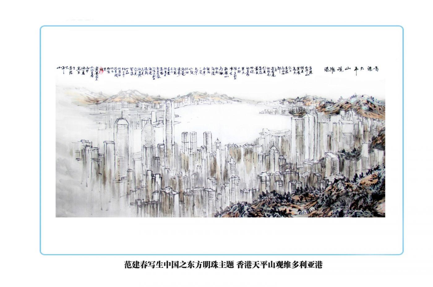 写生中国部分写生稿_图1-8