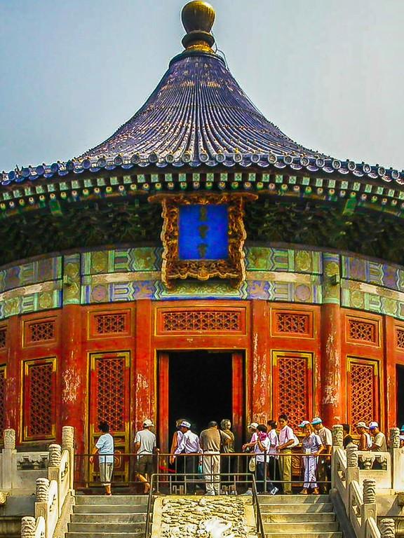 中国北京,名胜古迹_图1-12