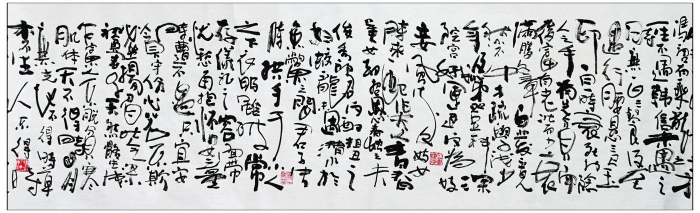 牛志高书法2021年新作-------2021.04.26_图1-9