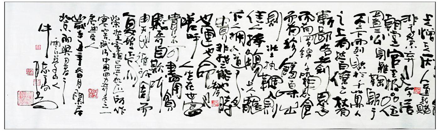 牛志高书法2021年新作-------2021.04.26_图1-7