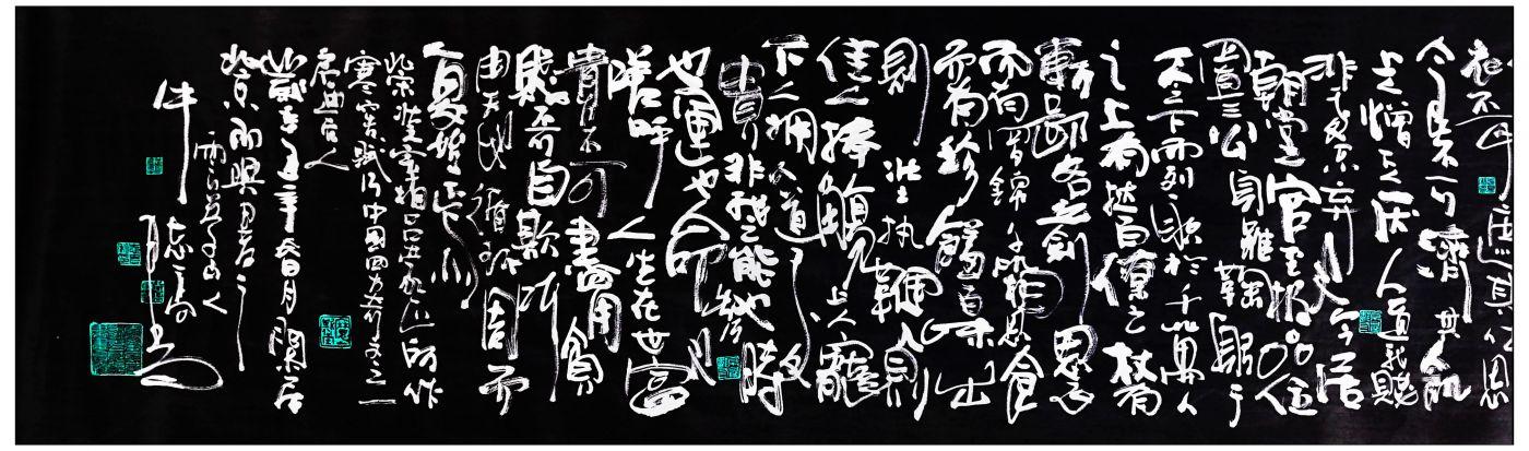 牛志高书法2021年新作-------2021.04.26_图1-5