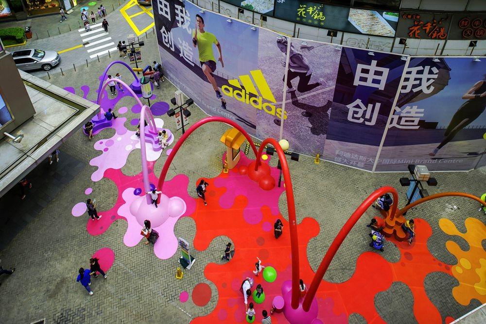 充满活力的游乐场---看中国在变_图1-7