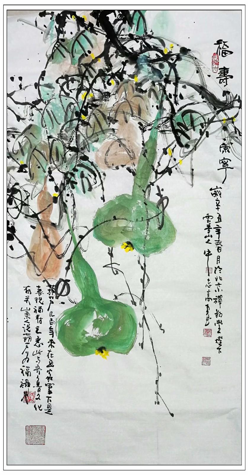 牛志高国画新作品2021.04.29_图1-4