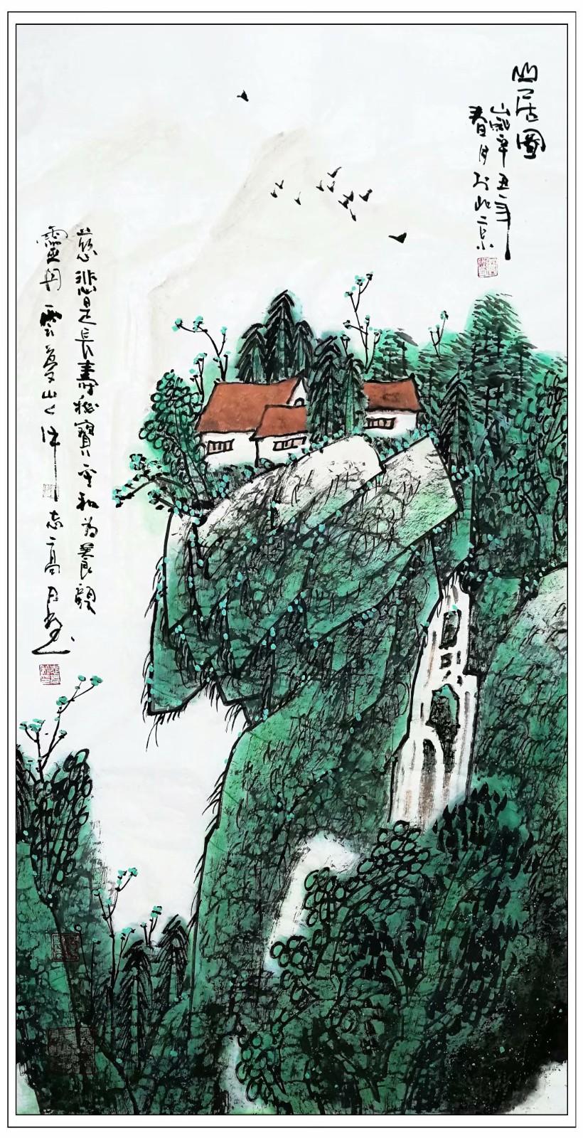 牛志高国画新作品2021.04.29_图1-3