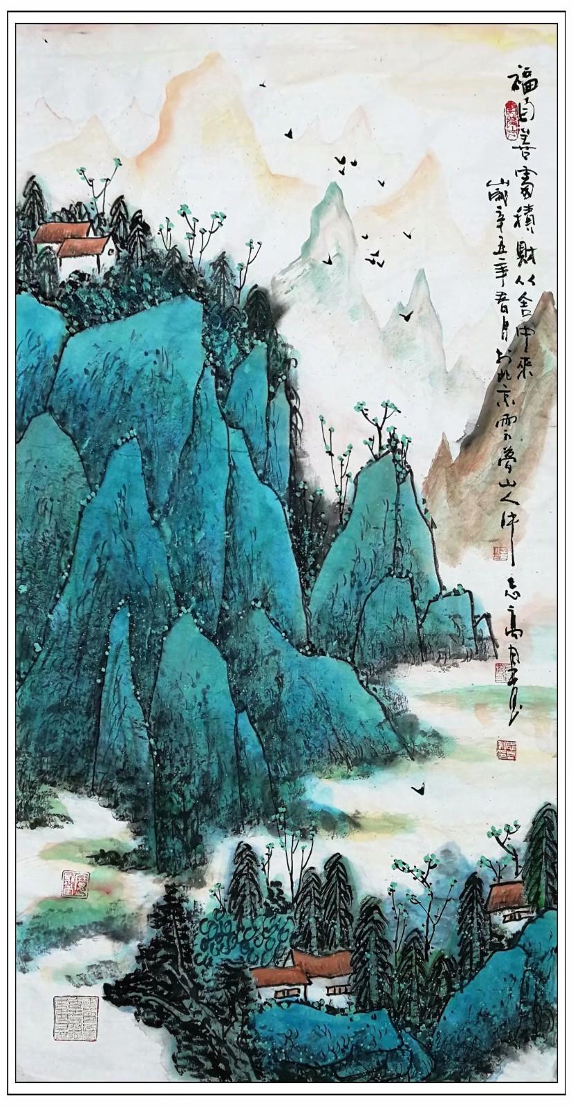 牛志高国画新作品2021.04.29_图1-1