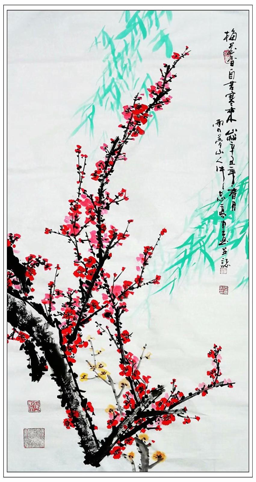 牛志高国画新作品2021.04.29_图1-5