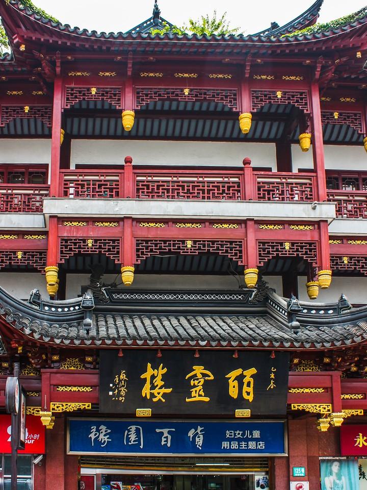 上海城隍庙,明代古迹_图1-2