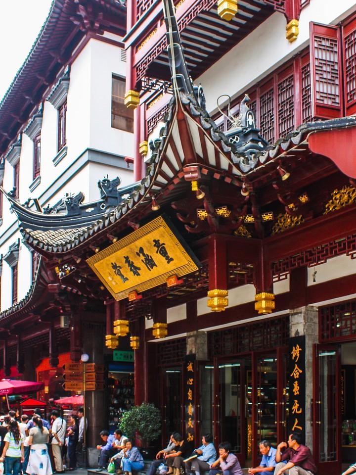 上海城隍庙,明代古迹_图1-4