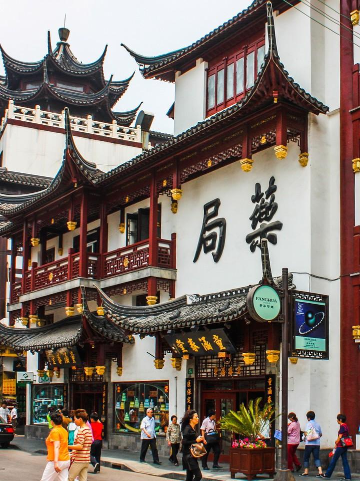 上海城隍庙,明代古迹_图1-9