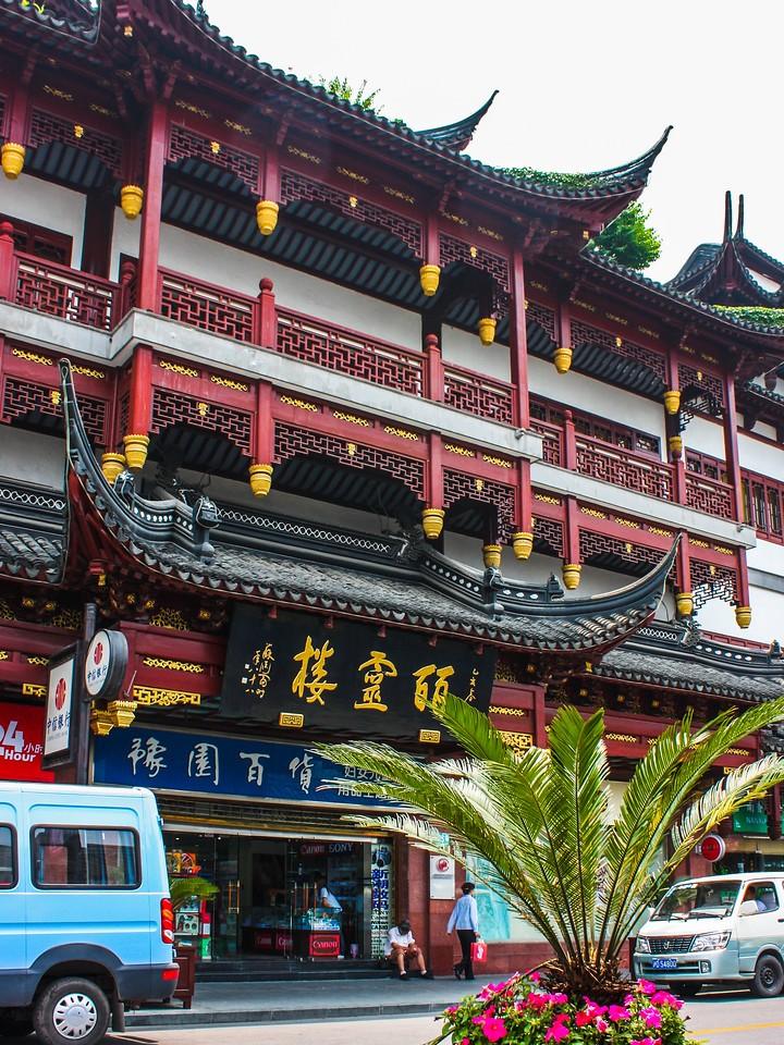 上海城隍庙,明代古迹_图1-12