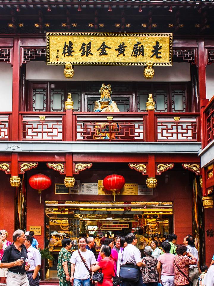 上海城隍庙,明代古迹_图1-14