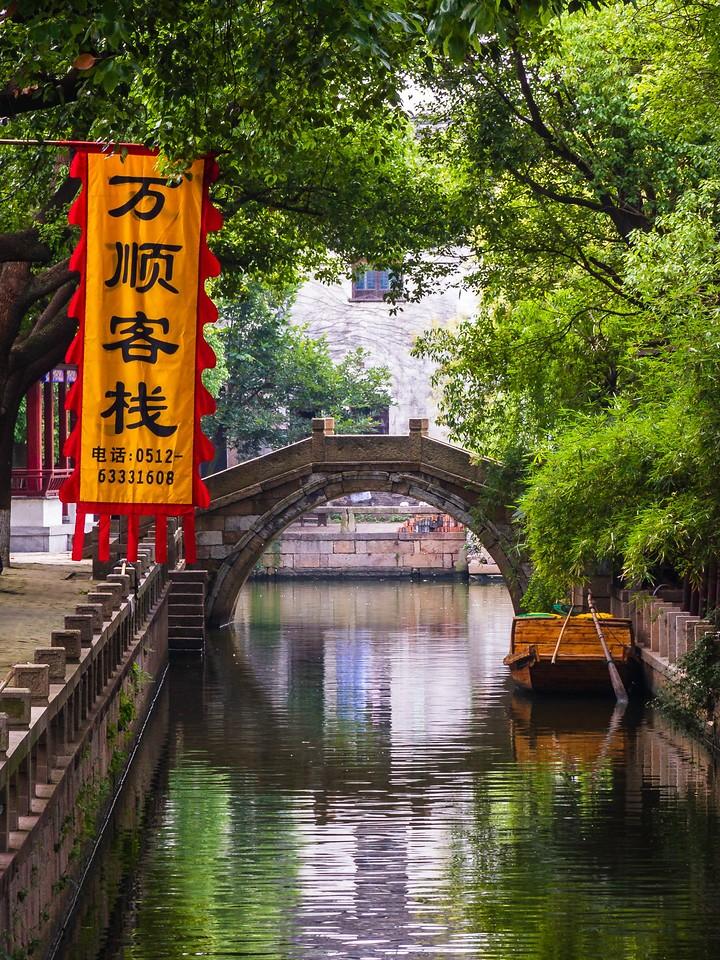 中国江苏同里,水乡美景_图1-9
