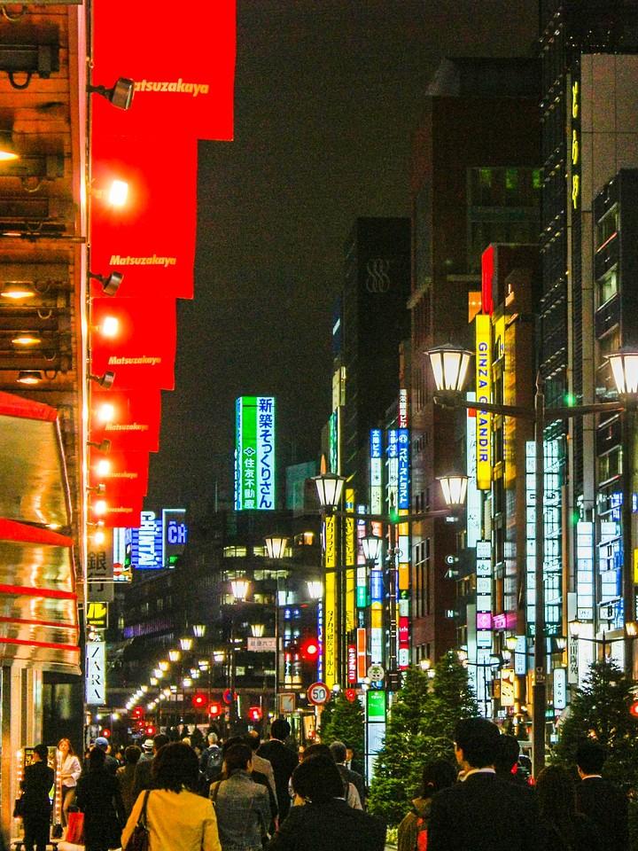 日本印象,东京夜景_图1-2