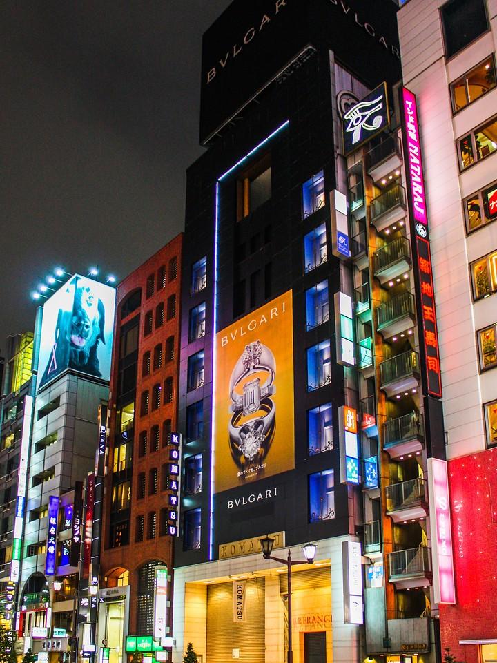 日本印象,东京夜景_图1-7