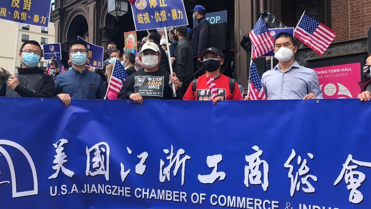 高娓娓:纽约法拉盛反对仇恨亚裔大游行现场实况_图1-4