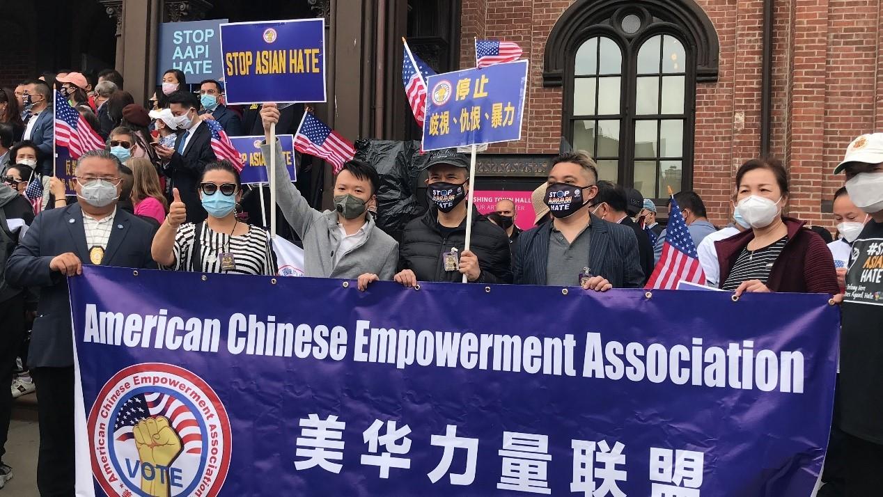 高娓娓:纽约法拉盛反对仇恨亚裔大游行现场实况_图1-5