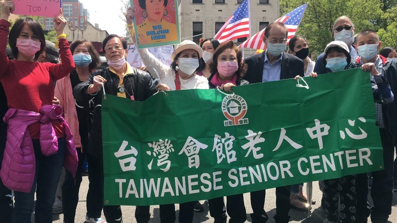 高娓娓:纽约法拉盛反对仇恨亚裔大游行现场实况_图1-8