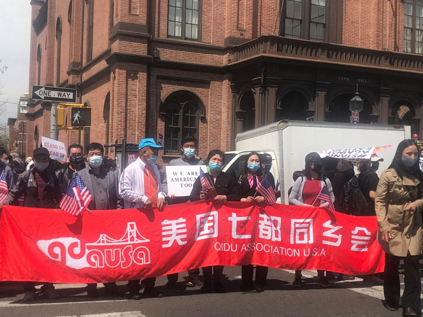 高娓娓:纽约法拉盛反对仇恨亚裔大游行现场实况_图1-9