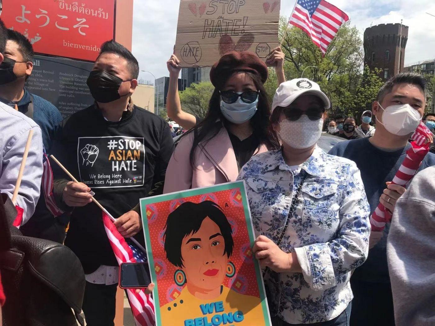 高娓娓:纽约法拉盛反对仇恨亚裔大游行现场实况_图1-10