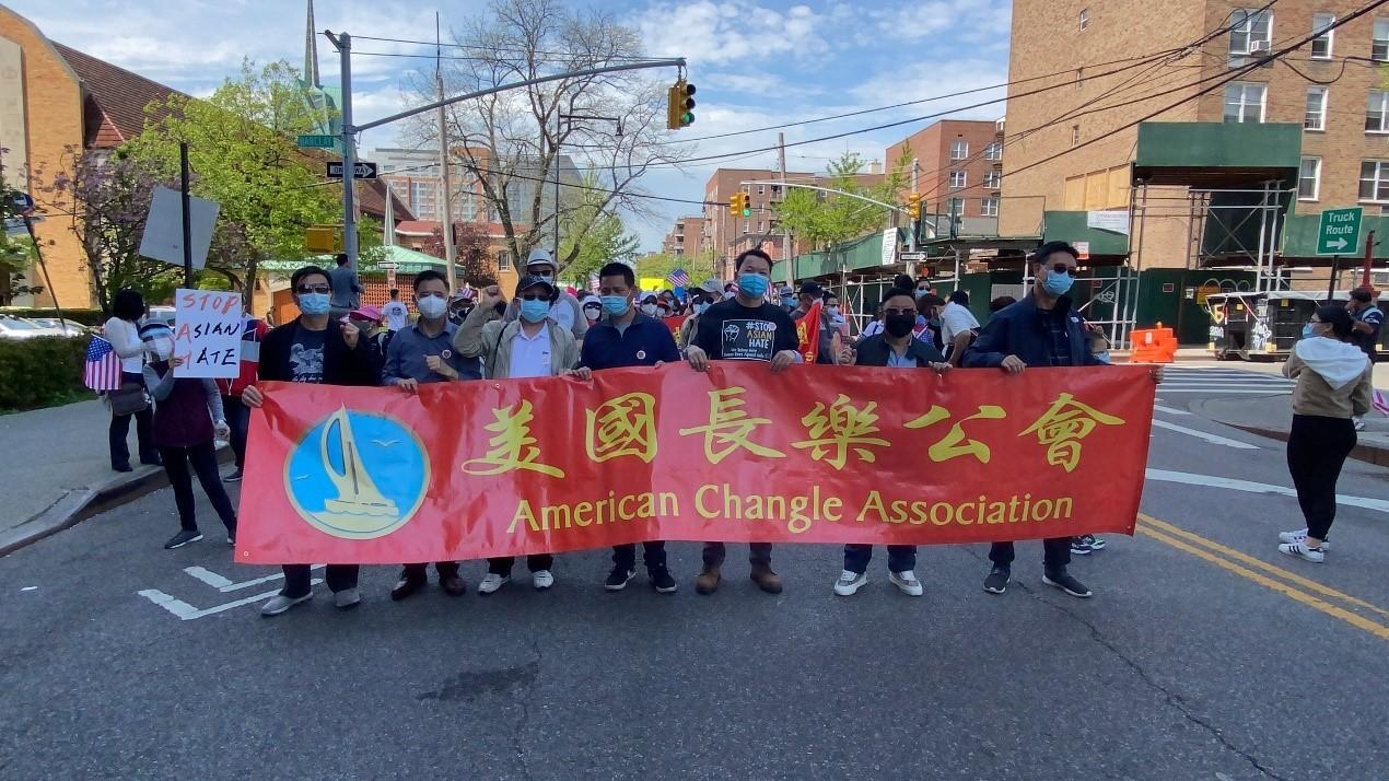 高娓娓:纽约法拉盛反对仇恨亚裔大游行现场实况_图1-19