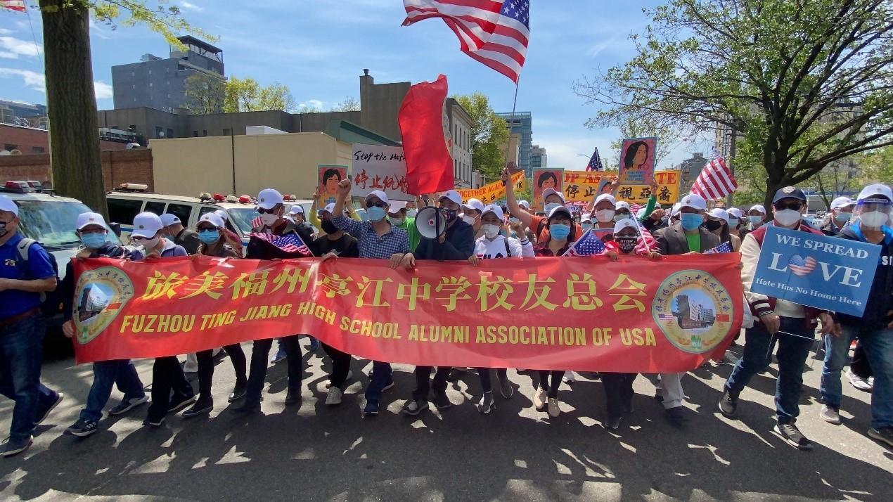 高娓娓:纽约法拉盛反对仇恨亚裔大游行现场实况_图1-17