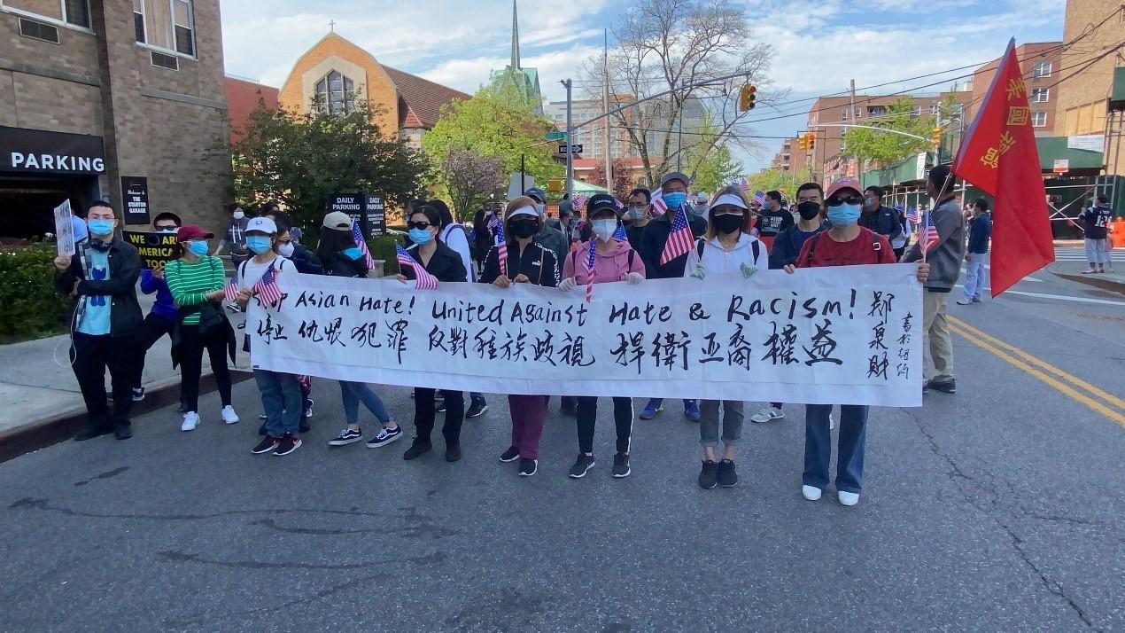 高娓娓:纽约法拉盛反对仇恨亚裔大游行现场实况_图1-20