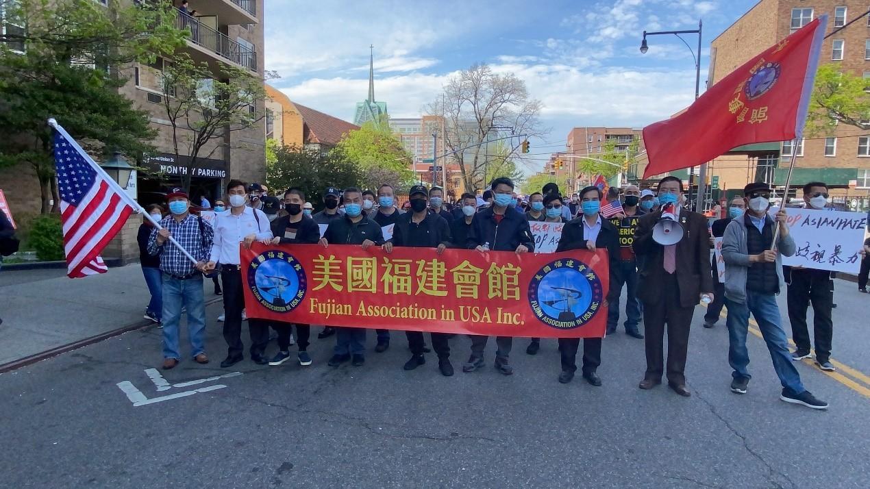 高娓娓:纽约法拉盛反对仇恨亚裔大游行现场实况_图1-21