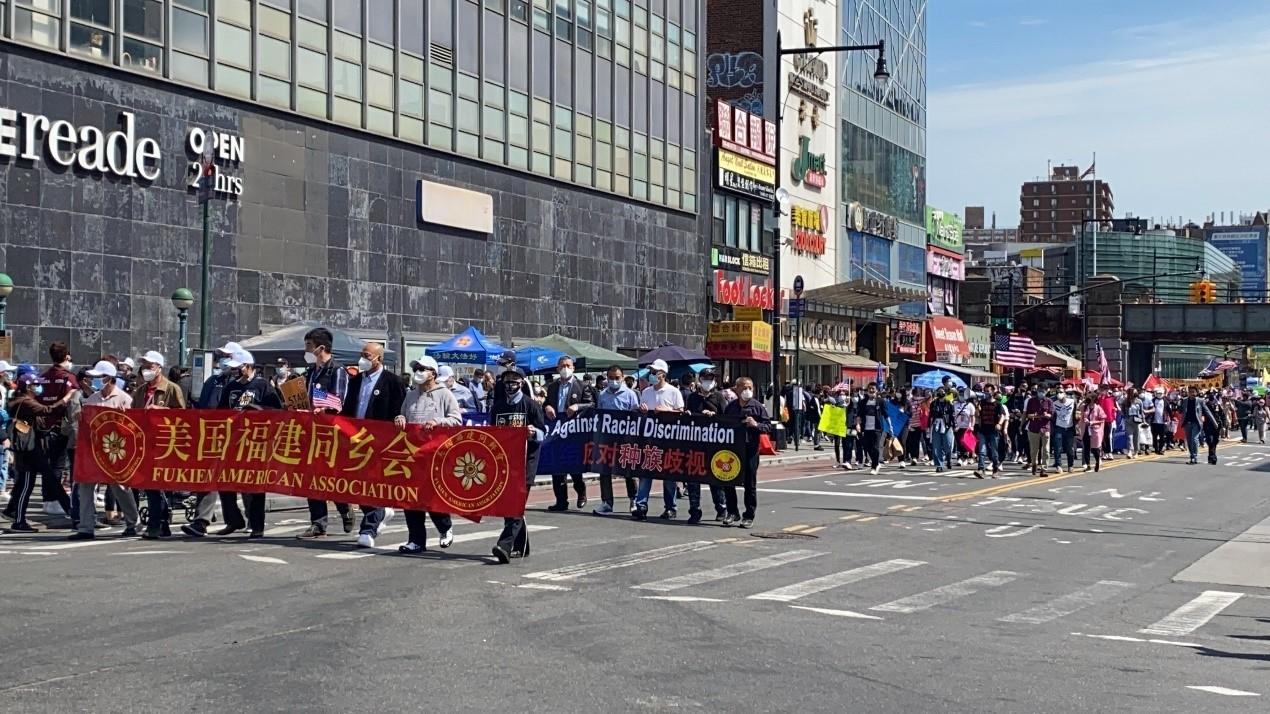 高娓娓:纽约法拉盛反对仇恨亚裔大游行现场实况_图1-24
