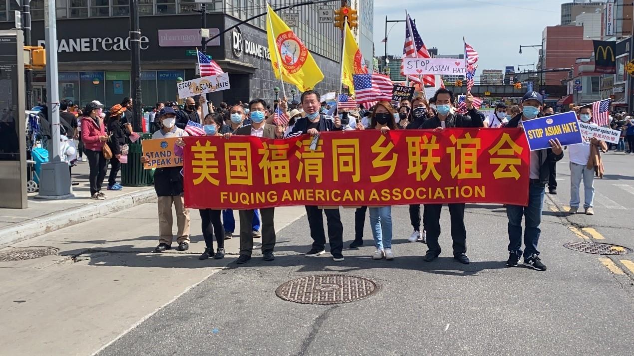高娓娓:纽约法拉盛反对仇恨亚裔大游行现场实况_图1-28