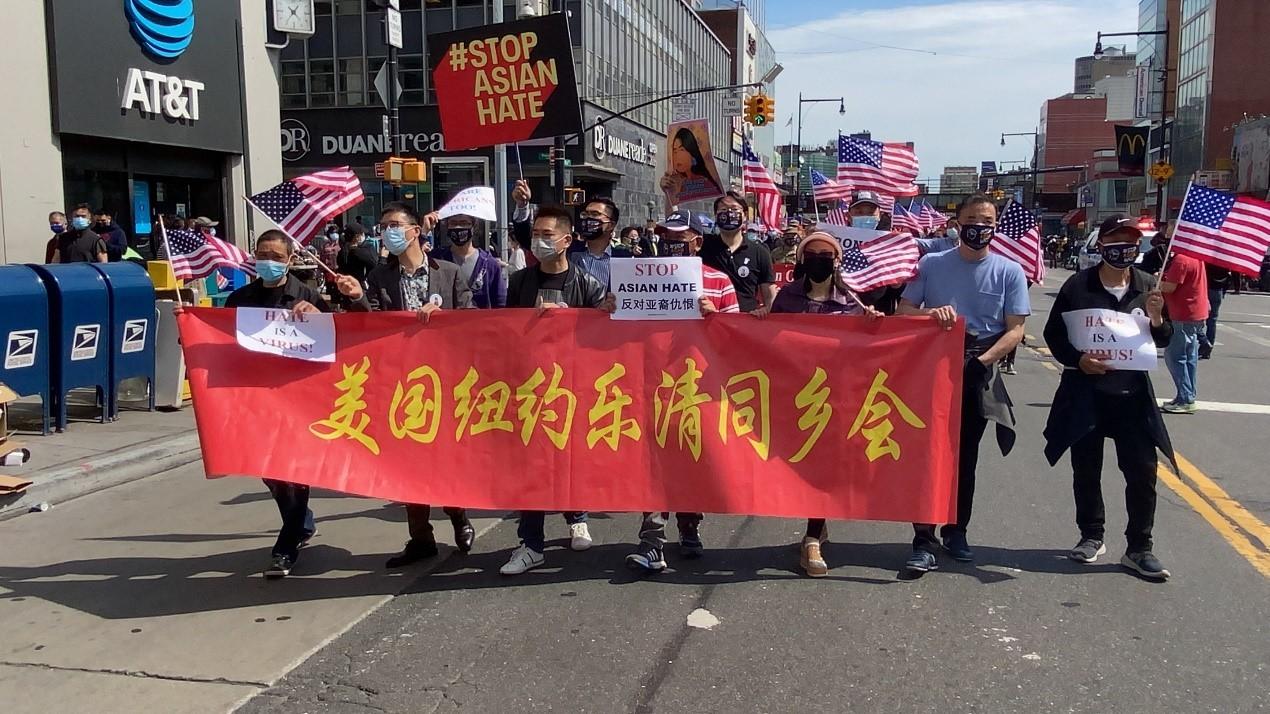 高娓娓:纽约法拉盛反对仇恨亚裔大游行现场实况_图1-32