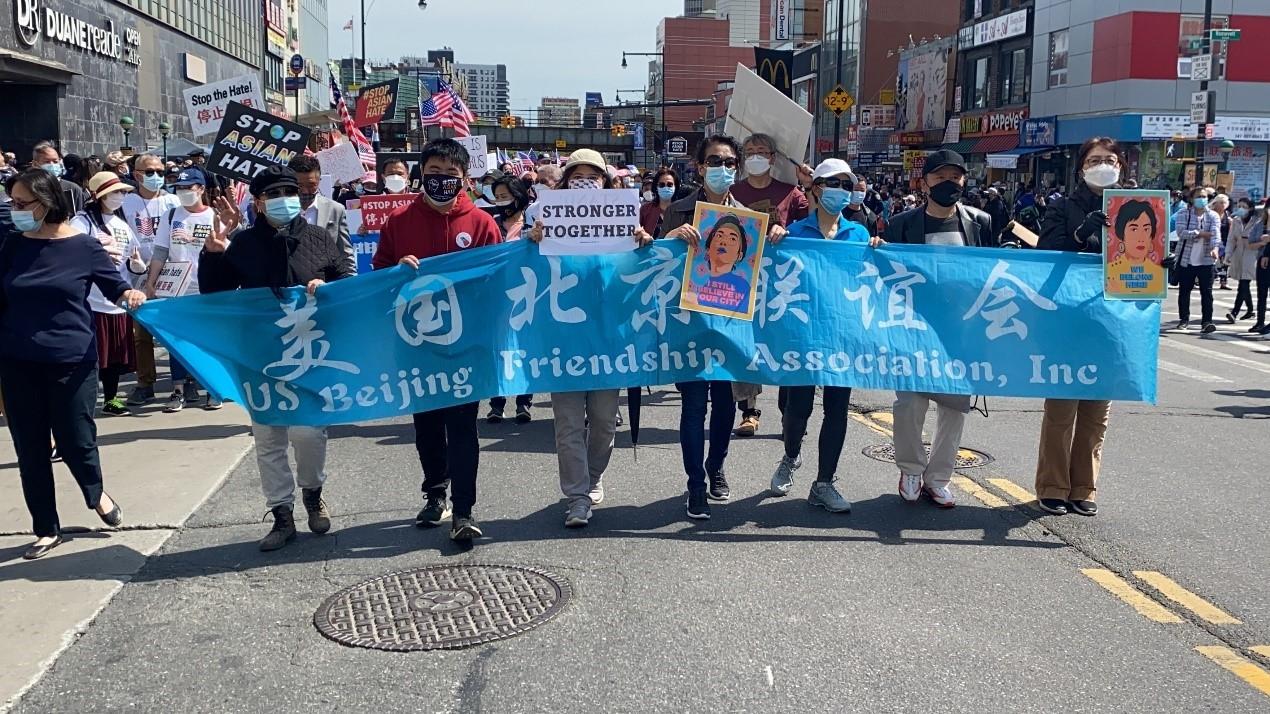 高娓娓:纽约法拉盛反对仇恨亚裔大游行现场实况_图1-31