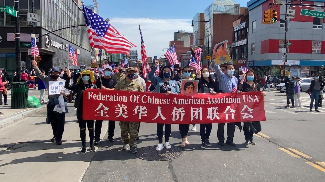 高娓娓:纽约法拉盛反对仇恨亚裔大游行现场实况_图1-33