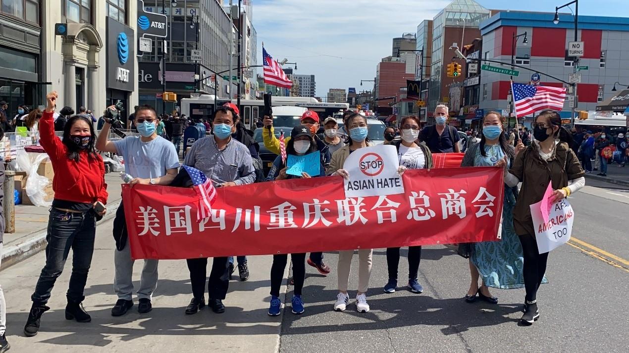 高娓娓:纽约法拉盛反对仇恨亚裔大游行现场实况_图1-26
