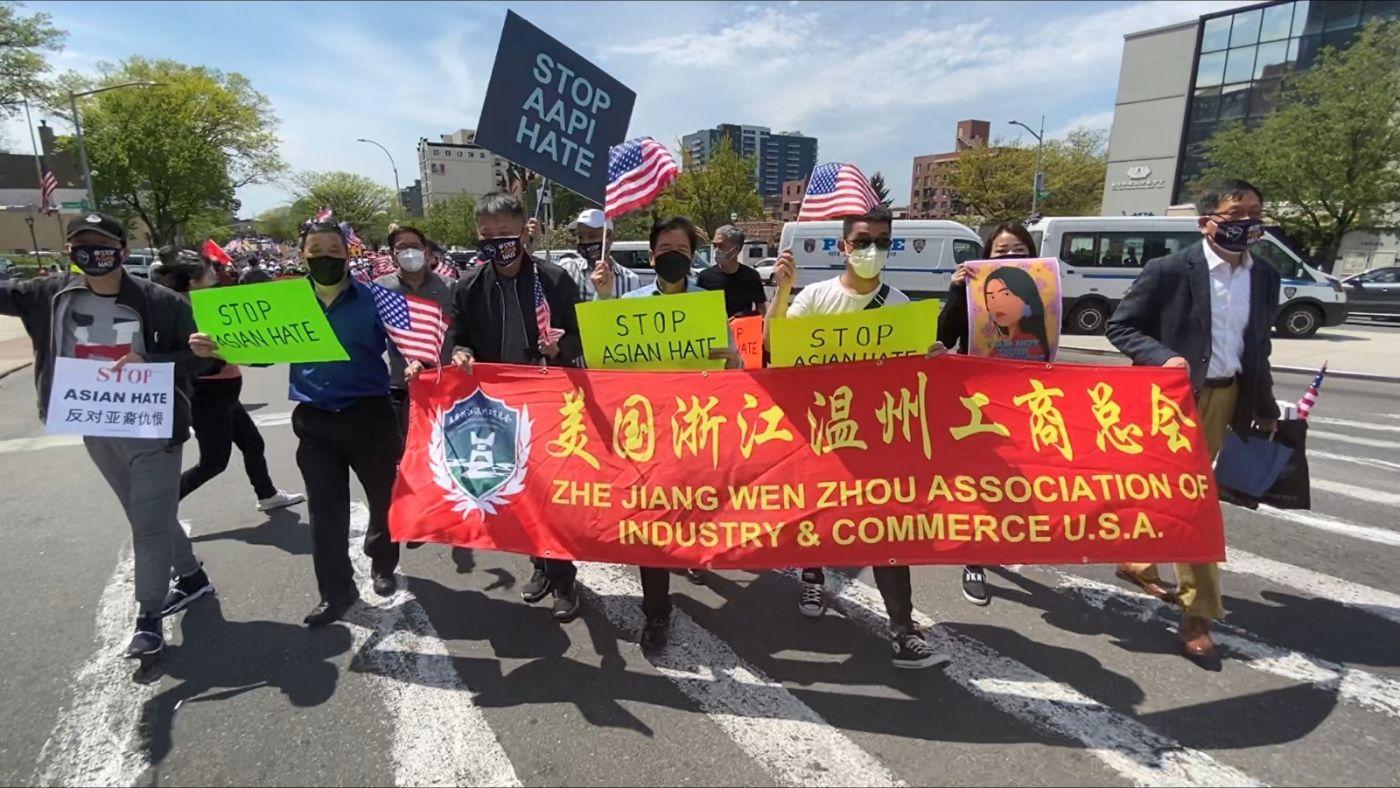 高娓娓:纽约法拉盛反对仇恨亚裔大游行现场实况_图1-18